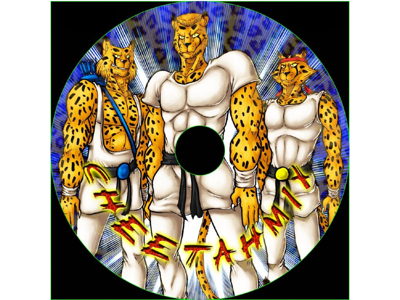 CheetahMix